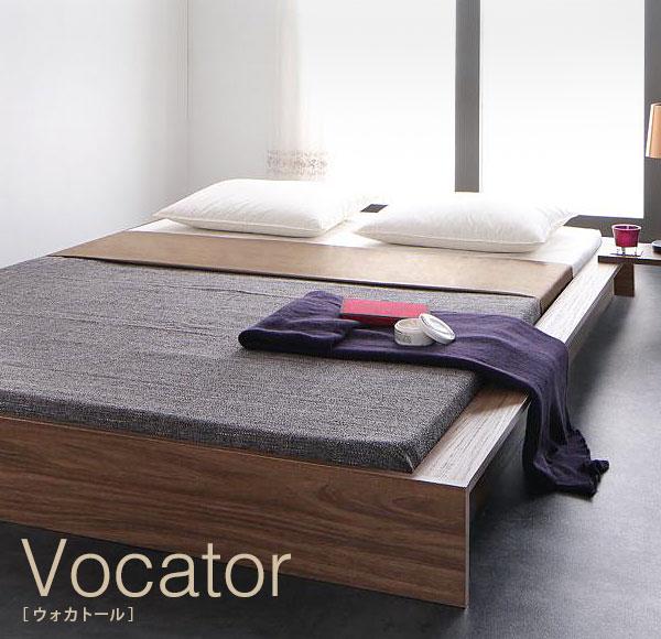 ベッド ベッド 通販 ベッドスタイル : ... |ベッド 通販【メゾマート