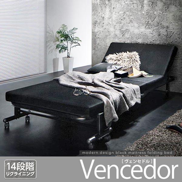 ベッドが安い(特集) | ベッド通販「専門店メゾマート」